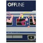 Offline 3